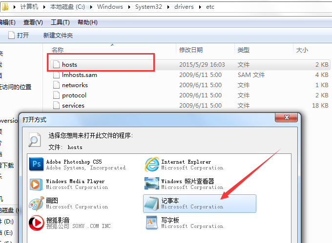 photoshop cs5如何破解?(附永久免费序列号)