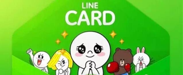 Line推出的收费表情