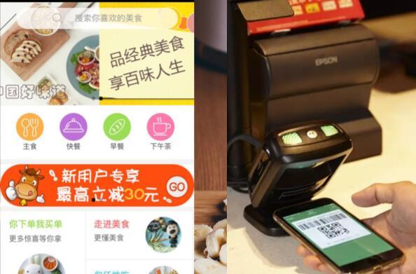 微信小程序缘何钟爱定餐饮行业?