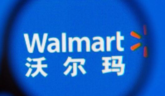 与亚马逊不同,沃尔玛销售更高价位的产品