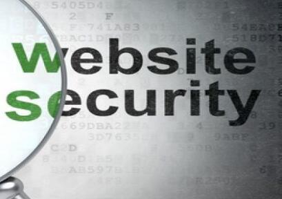 网站建设下面的安全问题要上心